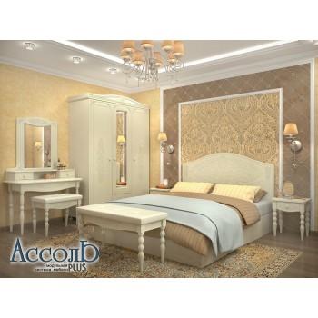 Спальня Ассоль- 2 плюс