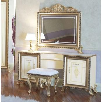Туалетный стол Версаль беж