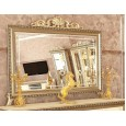 Зеркало Версаль для прилавка