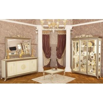 Гостиная Версаль-1 беж