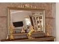 Комод-прилавок Версаль орех с зеркалом