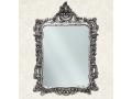 Зеркало Шейх ЗК-01